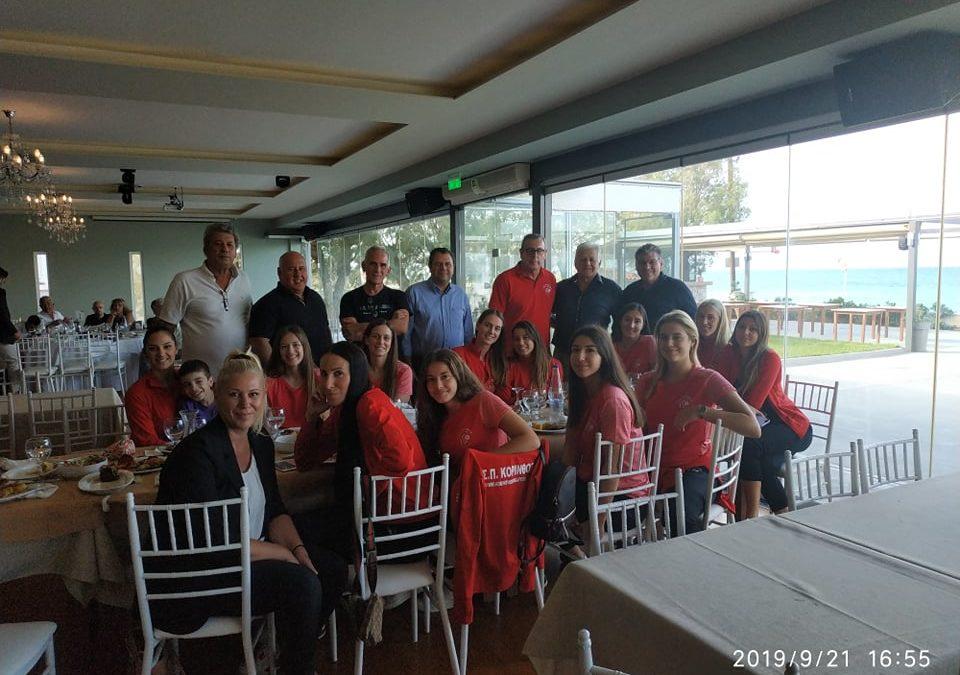 Στο εστιατόριο ΘΕΑ φιλοξενήθηκε η γυναικεία ομάδα του ΑΣΠ Κόρινθος